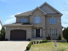 Maison à vendre à Candiac, Montérégie, 14, Rue  Desjardins, 23284487 - Centris