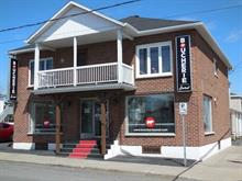 Duplex à vendre à Sorel-Tracy, Montérégie, 239, Rue du Prince, 12423881 - Centris