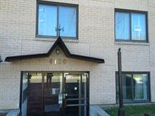 Condo / Apartment for rent in Villeray/Saint-Michel/Parc-Extension (Montréal), Montréal (Island), 4130, 53e Rue, apt. 5, 14367613 - Centris