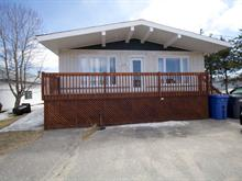 House for sale in Sainte-Jeanne-d'Arc, Saguenay/Lac-Saint-Jean, 539, Route  169, 28013166 - Centris