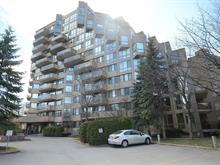 Condo à vendre à Rosemont/La Petite-Patrie (Montréal), Montréal (Île), 5500, Place  De Jumonville, app. 104, 25282260 - Centris