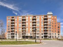 Condo à vendre à Mercier/Hochelaga-Maisonneuve (Montréal), Montréal (Île), 4751, Rue  Joseph-A.-Rodier, app. 405, 17008065 - Centris