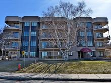 Condo for sale in Sainte-Foy/Sillery/Cap-Rouge (Québec), Capitale-Nationale, 720, Rue  Léonard, apt. 205, 25884912 - Centris