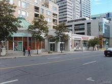 Commercial unit for sale in Westmount, Montréal (Island), 4055, Rue  Sainte-Catherine Ouest, suite 109, 23565605 - Centris