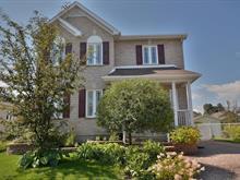 Maison à vendre à La Haute-Saint-Charles (Québec), Capitale-Nationale, 1209, Rue de l'Osier, 17154201 - Centris