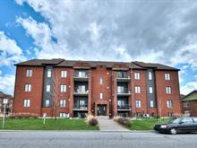 Condo à vendre à Gatineau (Gatineau), Outaouais, 97, Rue  Ernest-Gaboury, app. 203, 25510071 - Centris