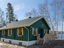 House for sale in Mont-Laurier, Laurentides, 3931, Rue des Merles, 15974907 - Centris