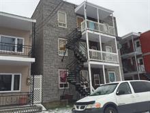 Triplex for sale in Shawinigan, Mauricie, 2712 - 2716, Avenue  Saint-Marc, 15667543 - Centris