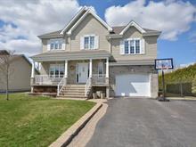 House for sale in Mirabel, Laurentides, 14070, Rue  Ozias-Leduc, 23010630 - Centris