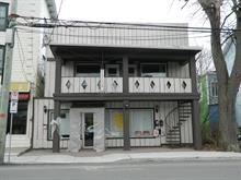 Bâtisse commerciale à vendre à Victoriaville, Centre-du-Québec, 24 - 26, Rue  Carignan, 28019647 - Centris