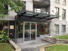 Condo for sale in Ville-Marie (Montréal), Montréal (Island), 150, Rue  Sherbrooke Est, apt. 200, 25626226 - Centris