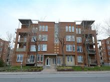 Condo for sale in Rosemont/La Petite-Patrie (Montréal), Montréal (Island), 6381, 20e Avenue, apt. 102, 14699195 - Centris