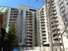 Condo for sale in La Cité-Limoilou (Québec), Capitale-Nationale, 10, Rue  De Bernières, apt. 403, 26601408 - Centris