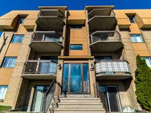 Condo for sale in Fabreville (Laval), Laval, 587, Rue  Guillemette, apt. 81, 11704283 - Centris
