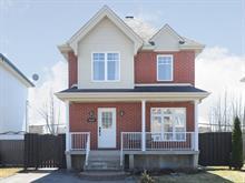 House for sale in Vaudreuil-Dorion, Montérégie, 2416, Rue des Pivoines, 20149129 - Centris