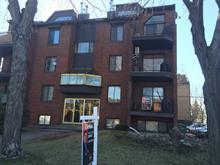 Condo à vendre à Rivière-des-Prairies/Pointe-aux-Trembles (Montréal), Montréal (Île), 7870, boulevard  Maurice-Duplessis, app. 4, 23611471 - Centris