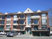 Condo à vendre à Gatineau (Gatineau), Outaouais, 983, boulevard  Saint-René Ouest, app. C, 14588972 - Centris