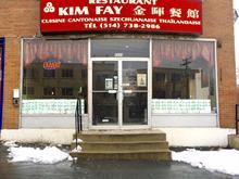Business for sale in Côte-des-Neiges/Notre-Dame-de-Grâce (Montréal), Montréal (Island), 6690, Avenue de Darlington, 19050459 - Centris