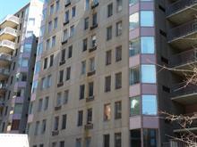 Condo for sale in Ville-Marie (Montréal), Montréal (Island), 1055, Rue  Saint-Mathieu, apt. 543, 20980193 - Centris