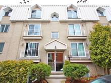 Condo à vendre à Ville-Marie (Montréal), Montréal (Île), 1830, Avenue  Lalonde, app. 1, 10142218 - Centris
