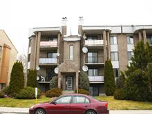 Condo for sale in Chomedey (Laval), Laval, 1915, Rue  Jean-Picard, apt. 05, 20073488 - Centris