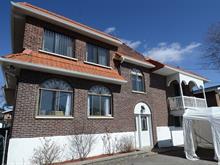 Maison à vendre à Chomedey (Laval), Laval, 545, 63e Avenue, 21313799 - Centris