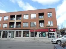 Condo à vendre à Rosemont/La Petite-Patrie (Montréal), Montréal (Île), 5400, 3e Avenue, app. 307, 18213907 - Centris