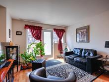 Condo à vendre à Ahuntsic-Cartierville (Montréal), Montréal (Île), 10105, Rue  Lajeunesse, app. 1, 27925521 - Centris