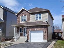 Maison à vendre à Fabreville (Laval), Laval, 3667, Rue  Jérémie, 26144142 - Centris