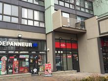 Commerce à vendre à Côte-des-Neiges/Notre-Dame-de-Grâce (Montréal), Montréal (Île), 5999, Avenue de Monkland, 21439399 - Centris