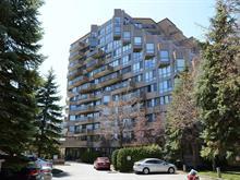 Condo for sale in Rosemont/La Petite-Patrie (Montréal), Montréal (Island), 5500, Place  De Jumonville, apt. 207, 19451131 - Centris