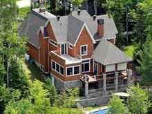 Maison à vendre à Saint-Denis-de-Brompton, Estrie, 596, Chemin  Marois, 20398638 - Centris