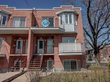 Condo for sale in Mercier/Hochelaga-Maisonneuve (Montréal), Montréal (Island), 491, Rue  Paul-Pau, 23660763 - Centris