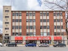 Commercial unit for rent in Côte-des-Neiges/Notre-Dame-de-Grâce (Montréal), Montréal (Island), 5165, Rue  Sherbrooke Ouest, suite 300, 19721980 - Centris