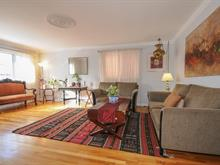 Income properties for sale in Rosemont/La Petite-Patrie (Montréal), Montréal (Island), 6815, 29e Avenue, 13177760 - Centris