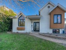 Maison à vendre à Sainte-Catherine, Montérégie, 5145, Rue des Ormes, 9985905 - Centris