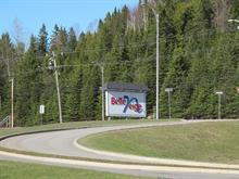 Maison mobile à vendre à Val-Morin, Laurentides, 31B, Domaine-de-la-Belle-Neige, 14007589 - Centris