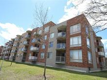 Condo for sale in Saint-Laurent (Montréal), Montréal (Island), 650, boulevard  Marcel-Laurin, apt. 113, 28288147 - Centris