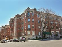 Condo for sale in Ville-Marie (Montréal), Montréal (Island), 2054, Rue  Sherbrooke Ouest, apt. 103, 25842988 - Centris
