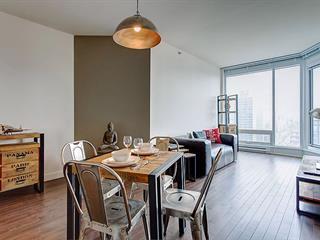 Condo / Appartement à louer à Montréal (Ville-Marie), Montréal (Île), 360, boulevard  René-Lévesque Ouest, app. 1405, 26163070 - Centris.ca