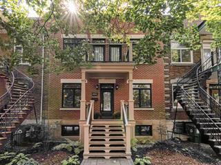 Maison à vendre à Montréal (Rosemont/La Petite-Patrie), Montréal (Île), 6976, Rue  De Lanaudière, 10810254 - Centris.ca