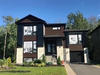 Maison à vendre à Gatineau (Gatineau), Outaouais, 384, Rue  Jeannine-Grégoire-Ross, 14373576 - Centris.ca