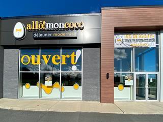 Local commercial à louer à Victoriaville, Centre-du-Québec, 1600Z, Rue  Notre-Dame Est, 15254553 - Centris.ca