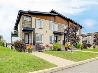 Condo à vendre à Sherbrooke (Brompton/Rock Forest/Saint-Élie/Deauville), Estrie, 1416, Rue  Mansourati, 21412003 - Centris.ca