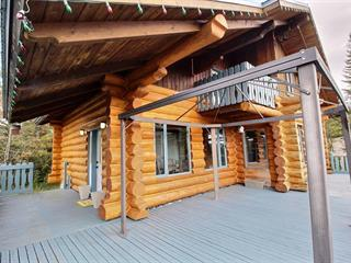 House for sale in Saint-David-de-Falardeau, Saguenay/Lac-Saint-Jean, 10, Rue de Saint-Moritz, 28756674 - Centris.ca