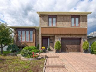 Maison à vendre à Laval (Vimont), Laval, 517, Rue de La Louvière, 19489685 - Centris.ca