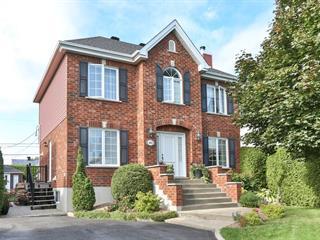 House for sale in La Prairie, Montérégie, 495, Rue du Parc-des-Érables, 12275087 - Centris.ca