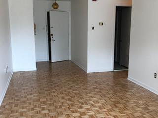 Condo / Appartement à louer à Montréal (Saint-Laurent), Montréal (Île), 2295, boulevard de la Côte-Vertu, app. 207, 13502268 - Centris.ca