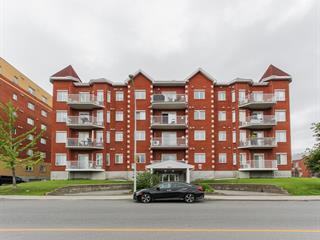 Condo à vendre à Montréal (Saint-Léonard), Montréal (Île), 6600, boulevard  Couture, app. 402, 15632406 - Centris.ca