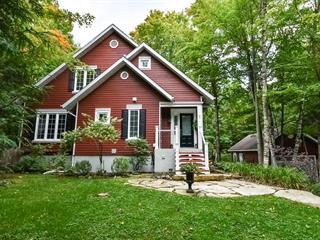 House for sale in Oka, Laurentides, 7, Chemin des Érables, 22206807 - Centris.ca